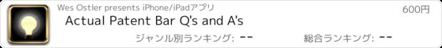 おすすめアプリ Actual Patent Bar Q's and A's