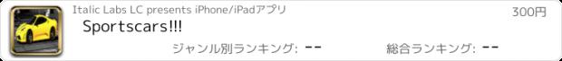 おすすめアプリ Sportscars!!!