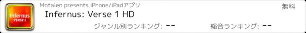 おすすめアプリ Infernus: Verse 1 HD