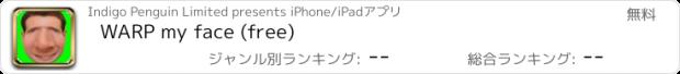 おすすめアプリ WARP my face (free)
