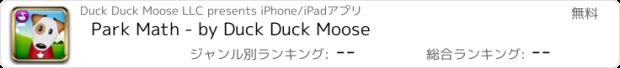 おすすめアプリ Park Math - by Duck Duck Moose