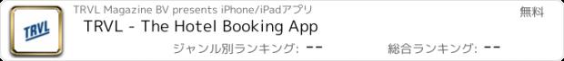 おすすめアプリ TRVL - The Hotel Booking App