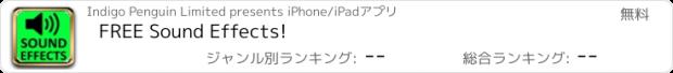 おすすめアプリ FREE Sound Effects!