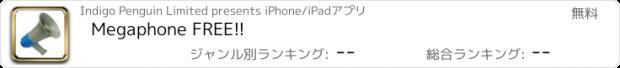 おすすめアプリ Megaphone FREE!!