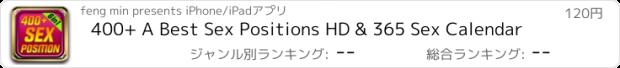 おすすめアプリ 400+ A Best Sex Positions HD & 365 Sex Calendar