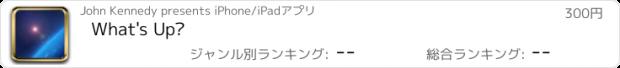 おすすめアプリ What's Up?