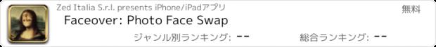 おすすめアプリ Faceover Lite