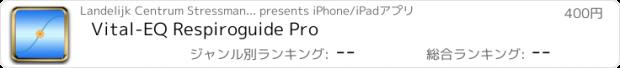 おすすめアプリ Vital-EQ Respiroguide Pro