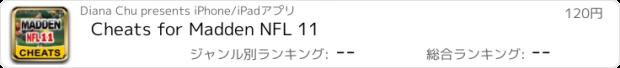 おすすめアプリ Cheats for Madden NFL 11