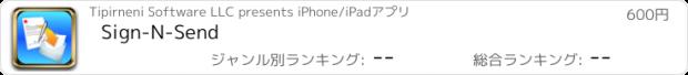 おすすめアプリ Sign-N-Send