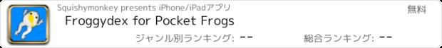 おすすめアプリ Froggydex for Pocket Frogs