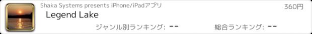 おすすめアプリ Legend Lake