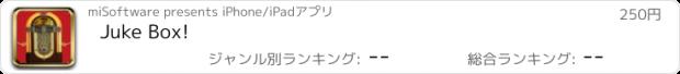 おすすめアプリ Juke Box!