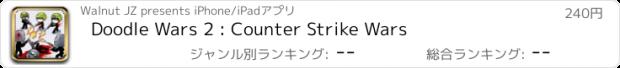 おすすめアプリ Doodle Wars 2 : Counter Strike Wars