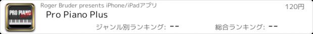 おすすめアプリ Pro Piano Plus