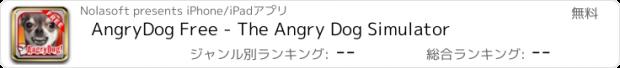 おすすめアプリ AngryDog Free - The Angry Dog Simulator