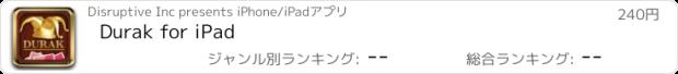 おすすめアプリ Durak for iPad