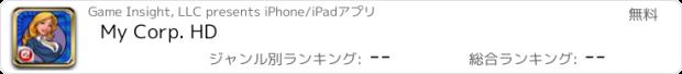 おすすめアプリ My Corp. HD