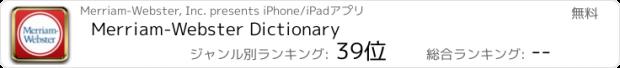 おすすめアプリ Merriam-Webster Dictionary