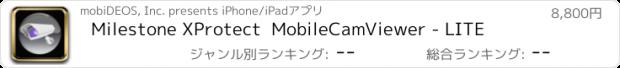 おすすめアプリ Milestone XProtect  MobileCamViewer - LITE
