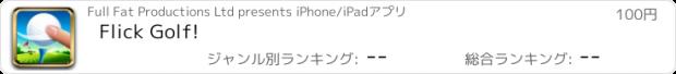 おすすめアプリ Flick Golf!