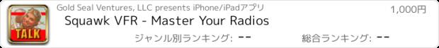 おすすめアプリ Squawk VFR - Master Your Radios