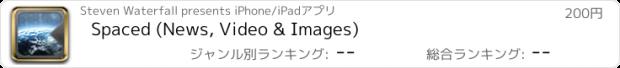 おすすめアプリ Spaced (News, Video & Images)