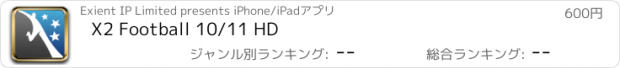 おすすめアプリ X2 Football 10/11 HD