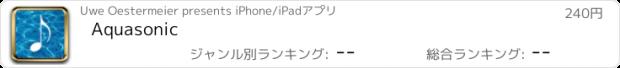 おすすめアプリ Aquasonic