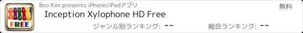 おすすめアプリ Inception Xylophone HD Free