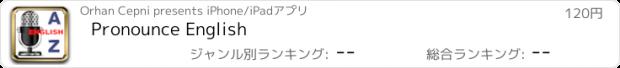 おすすめアプリ Pronounce English