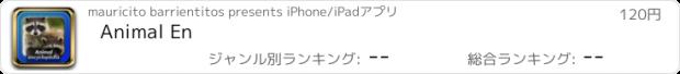 おすすめアプリ Animal En