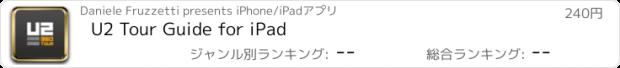 おすすめアプリ U2 Tour Guide for iPad