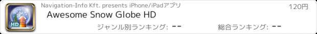 おすすめアプリ Awesome Snow Globe HD