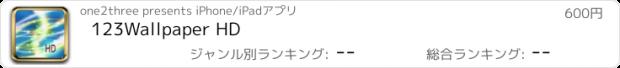 おすすめアプリ 123Wallpaper HD