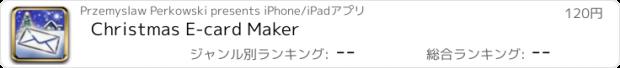 おすすめアプリ Christmas E-card Maker