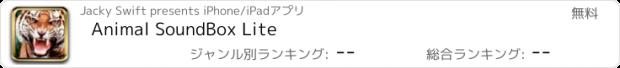 おすすめアプリ Animal SoundBox Lite