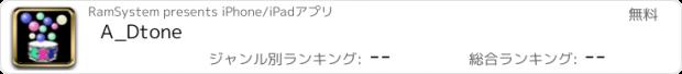おすすめアプリ A_Dtone
