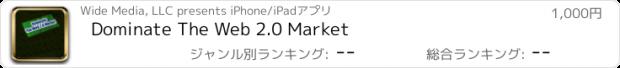 おすすめアプリ Dominate The Web 2.0 Market