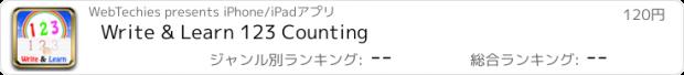 おすすめアプリ Write & Learn 123 Counting