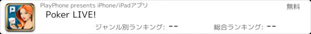 おすすめアプリ Poker LIVE!