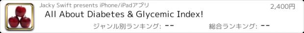 おすすめアプリ All About Diabetes & Glycemic Index!