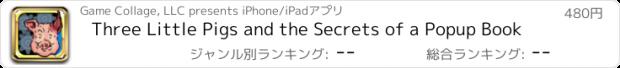 おすすめアプリ Three Little Pigs and the Secrets of a Popup Book