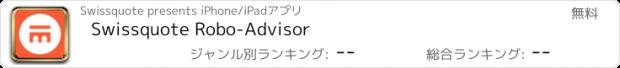 おすすめアプリ Swissquote Robo-Advisor
