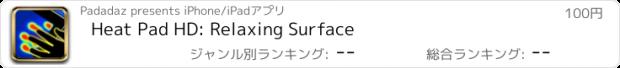 おすすめアプリ Heat Pad HD: Relaxing Surface