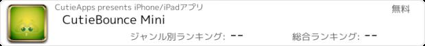 おすすめアプリ CutieBounce Mini