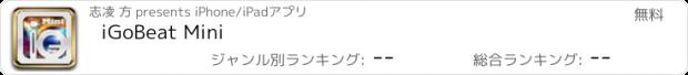 おすすめアプリ iGoBeat Mini