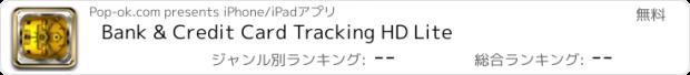 おすすめアプリ Bank & Credit Card Tracking HD Lite