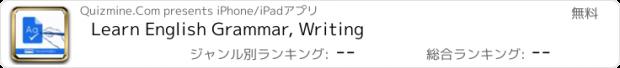 おすすめアプリ Learn English Grammar, Writing