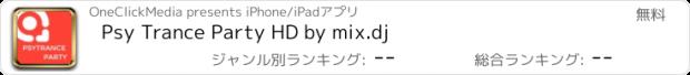 おすすめアプリ Psy Trance Party HD by mix.dj